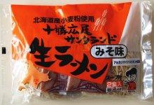 他の写真1: 道産小麦粉のみそ味生ラーメン