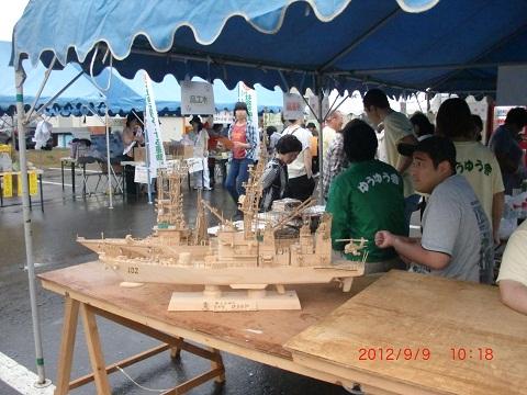 授産施設ゆうゆう舎が製作品を展示販売、護衛艦は凄い!