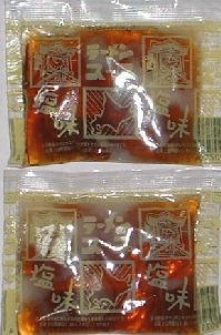 アイテムポストで買える「ベル塩味ラーメンスープ2食」の画像です。価格は63円になります。